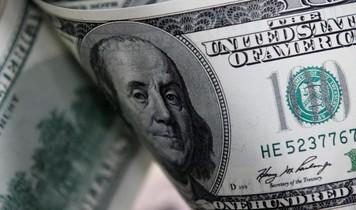 Обміняти долар