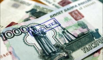 Как распознать фальшивые рубли?