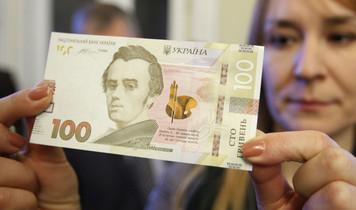 Курс валют Украина