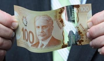 Обменять канадские доллары